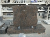 Indian Barap Granite Headstone With
